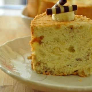 Macadamia Banana Chiffon Cake