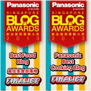 I am back… for MORE… and for sure… the Singapore Blog Awards 2013 ~~