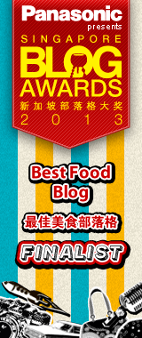 Top 10 Finalist for Singapore Best Food Blog 2013 !!!