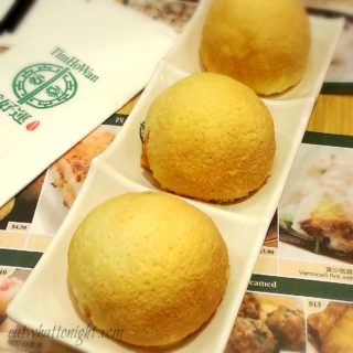 Tim Ho Wan 添好运 – Is it overrated ?