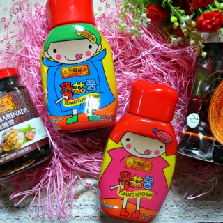 Lee Kum Kee's Mini Hampers GIVEAWAY + Our Home-Cooked Cod Fish Steak with the Brand New Teriyaki Marinade