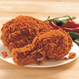 [GIVEAWAY] Texas Chicken Introduces the new Jalapeño TXtreme Chicken in Singapore
