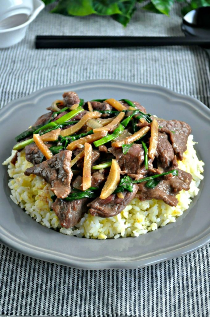 Beef w Ginger n Scallion_2