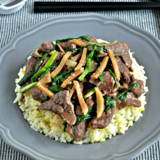 Deli Rice Bowl #4 : Beef with Ginger and Scallion 姜葱牛肉