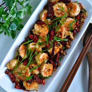 Garlic Chilli Prawns (The Typhoon Shelter-Style) 避风塘炒虾