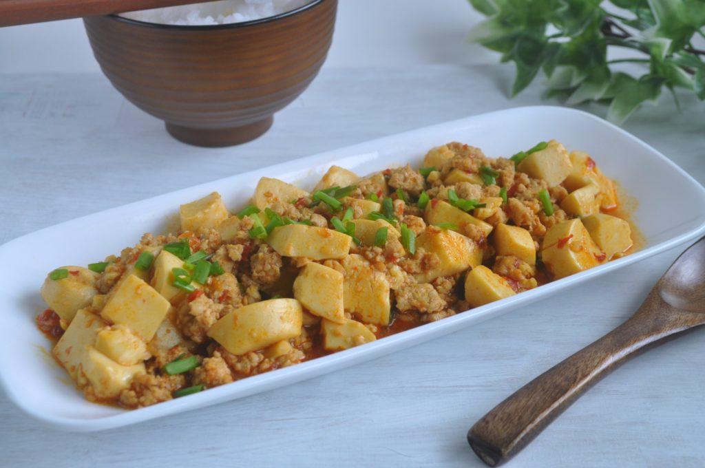 Mapo Tofu_4