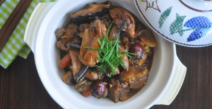 Stewed Chicken with Chestnuts & Mushrooms 栗子香菇焖鸡