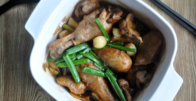 Garlicky Chicken Hotpot 香葱鸡煲