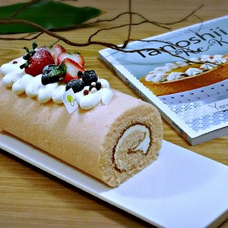 "Sharing renowned Chef Yamashita's Yuzu Chiffon Cake Recipe from his new Recipe Book ""Tanoshii Ke-Ki"""