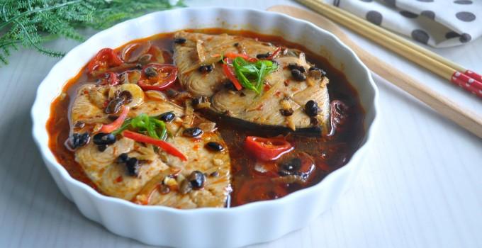 Braised Fish in Spicy Black Bean Sauce 辣黑豆豉焖鱼