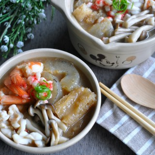 Fish Maw Soup_5