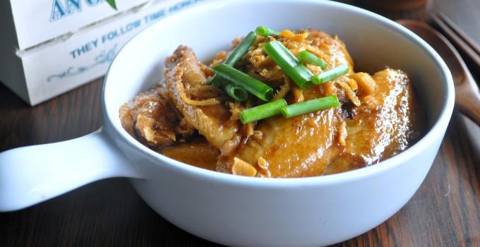 Sesame Oil Chicken 麻油鸡